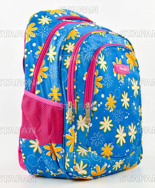 740a162c30d1 Купить детский рюкзак в интернет-магазине с доставкой по всей ...