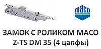 Замок c роликом МАСО Z-TS DM-35 (4 цапфы)., фото 1