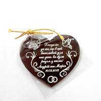 Бонбоньерки на свадьбу для гостей. Шоколадки с вашими именами и пожеланием, фото 1