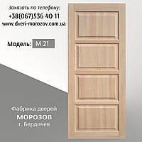Двери из массива сосны, стандартные и нестандартные размеры