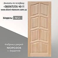 Двери межкомнатные сплошные глухие, модель: М2