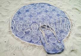 Пляжное полотенце BEGONVILLE LACE 3 круглое