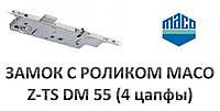 Замок c роликом МАСО Z-TS DM-55 (4 цапфы)., фото 1