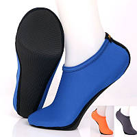 Удобные тапочки для дома и тренировок Room Shoes