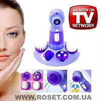 Система для чистки лица Power Perfect Pore