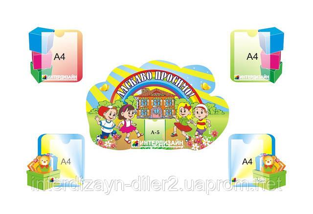 Визитная карточка детского сада