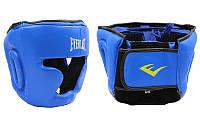 Шлем боксерский с полной защитой Кожа ELAST ZB-5007E-B (синий, р-р M-XL)