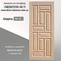 Межкомнатные  глухие двери  из массива сосны