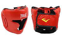Шлем боксерский с полной защитой Кожа ELAST ZB-5007E-R (красный, р-р M-XL)