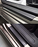 Накладки на пороги Peugeot  407 5D 2004- 4шт. Карбон