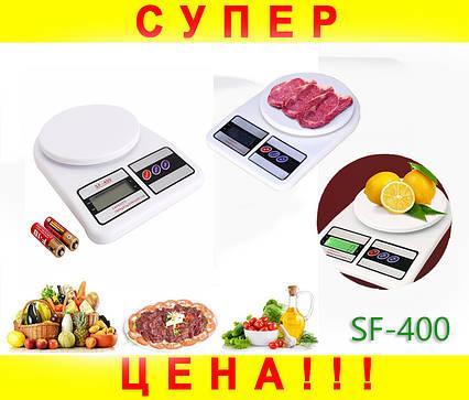 Электронные кухонные весы SF-400 на 7кг + Батарейки, фото 2