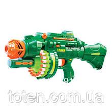 Кулемет дитячий бластер 40 шт снаряд хлопчикові 7002 з м'якими кулями. Зброя.