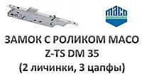Замок c роликом МАСО Z-TS DM-35 (2 личинки, 3 цапфы)., фото 1