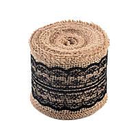 Тесьма джутовая с кружевом (из мешковины) Черная 1 м