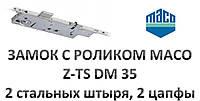 Замок c роликом МАСО Z-TS DM-35 (2 штыря, 2 цапфы).