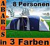 Палатка 8 местная Camping-Zelt Gruppenzelt CLIF-8