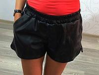 Трендовые летние женские шорты свободного фасона с карманами экокожа