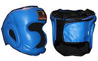 Шлем боксерский с полной защитой Кожа ZEL ZB-5007-B (р-р S-XL, синий)