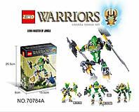 Конструктор Zimo серия Warriors 70784A Лева - Мастер джунглей (аналог Lego Bionicle 70784)