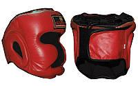 Шлем боксерский с полной защитой Кожа ZEL ZB-5007-R (р-р S-XL, красный)