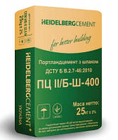 Цемент Хайдельбергцемент ПЦ-ІІ Б-Ш-400 (25 кг)