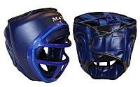 Шлем для единоборств с пластиковой маской PVC MATSA ME-0133-PVC(B) (синий, р-р регул.)
