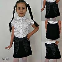 Спідниця на дівчинку шкільна 569 (09)