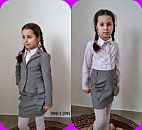 Спідниця модна шкільна 569-1 (09)