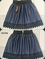 Спідниця на дівчинку модна 592 (09)