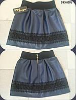 Спідниця на дівчинку модна 593 (09)
