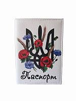 Обложка кожаная Трезубец с маками (Обложки на паспорт)