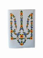 Обложка кожаная Трезубец с цветами (Обложки на паспорт)