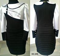 Платье школьное 491 (09)