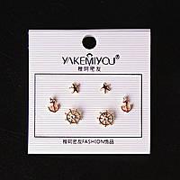 [5 мм] Серьги гвоздики Морской набор штурвал якорь звезда Gold