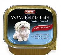 Консервы Animonda Vom Feinsten Light с мясом индейки и ветчиной для собак, 150 грамм