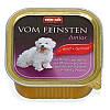 Консервы Animonda Vom Feinsten Junior для щенков с мясом домашней птицы и говядиной, 150 грамм