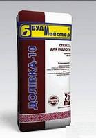 ДОЛІВКА-10 Стяжка для пола цементная простая (М-150)