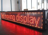 """Вывеска светодиодная """"бегущая строка"""" 200x20см - красная, уличная"""