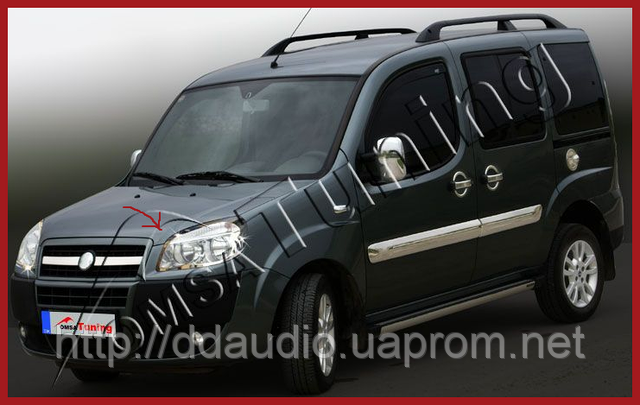 Fiat Doblo II 2005+ гг.