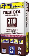 ДОЛІВКА-319 Смесь для пола гипс.М250