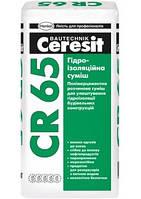 Ceresit (церезит) CR 65 Смесь гидроизоляционная