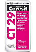 CT-29 шпаклевка минеральная Ceresit