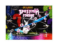 Настільна гра Зрозумій мене українською мовою