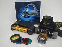 Налобный фонарь сверхмощной яркости с светофильтрами аккумуляторный., фото 1