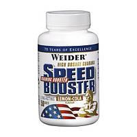 Энергетики Weider Speed booster 50 таб