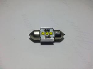 Светодиодная CANBUS автолампа с обманкой FT10-31mm-CANBUS-9W (200Lm) CREE LED