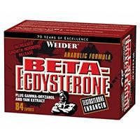 Экдистерон Weider Beta-ecdysterone 84 капс