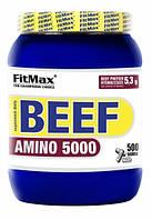 Аминокислотные комплексы FitMax BEEF Amino 5000  500 tab