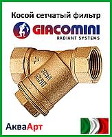 """GIACOMINI Косой сетчатый фильтр 1/2"""" нехромированный"""