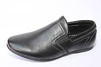 Детские туфли для мальчиков фирмы MLV (разм. с 31 по 38)